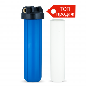 Filter of mechanical water purification BB20